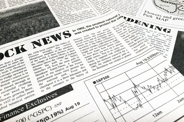 日刊工業新聞に当社の「アルミる・ライト」が掲載されました